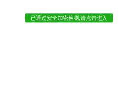 websiteblaze.com