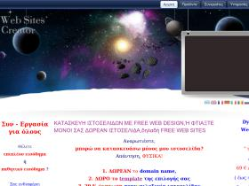 websitescreator.gr