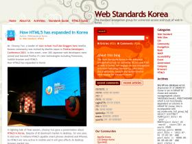 webstandards.or.kr