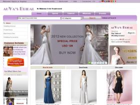 weddinggowns-wholesale.com