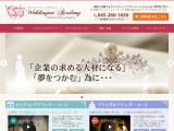 weddingnet.co.jp