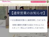 weddingstory.jp