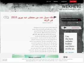 wekhevi.wordpress.com