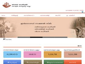 welfarepension.lsgkerala.gov.in