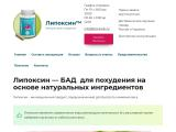 wellness2you.ru