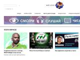 welovedance.ru