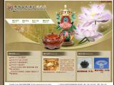 wenshu-store.org.tw