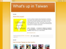 whatsupintaiwan.blogspot.com