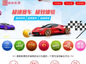 widgetavenue.com