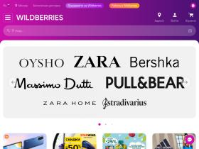 wildberries.ru