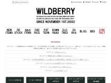 wildberry-shop.com