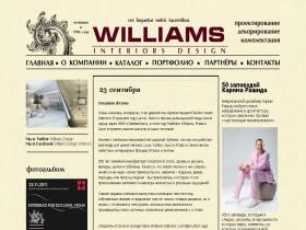 williamsdesign.ru