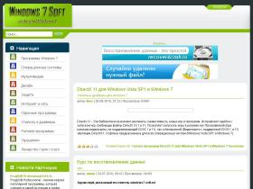 windows7-soft.ru