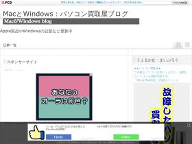 windows7vista.blog.fc2.com