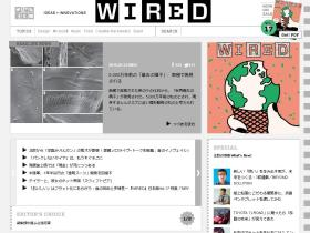wiredvision.jp