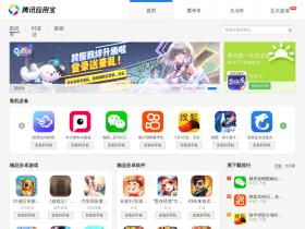 wiremeshproducts.cn