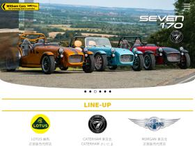 witham-cars.com
