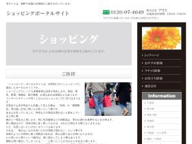 withmobile.jp