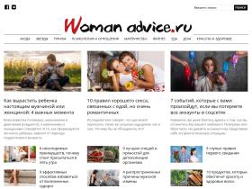 womanadvice.ru