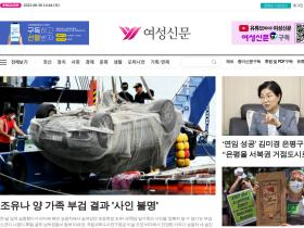 womennews.co.kr