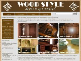 woodstyle.na.by