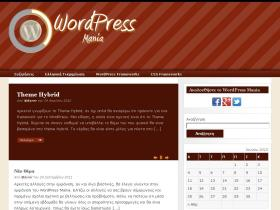 wordpress.gr