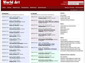 world-art.ru