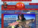 world-fishing-tackle.ru
