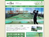 world-golf.co.jp