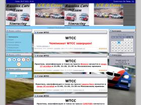 world-racing.ucoz.ru