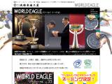 worldeagle.co.jp
