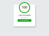 worldmusicbook.com