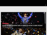 worldofoutlaws.com