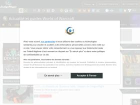 worldofwarcraft.judgehype.com