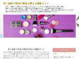 worlds-of-learning-nmhs.com