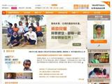 worldvision.org.tw
