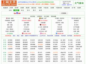 1616手机上网导航_40 Similar Sites Like 1616.net - SimilarSites.com
