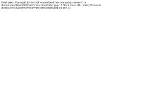wunschtool.indisoft.at