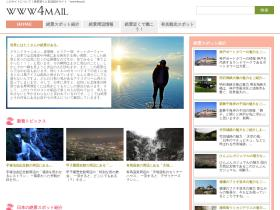 www4mail.org