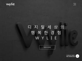 wylie.co.kr