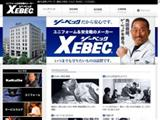 xebec-group.co.jp