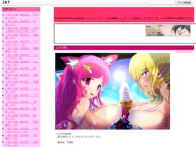 xratedsearch.blog32.fc2.com