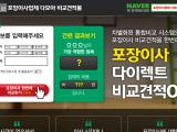 ydlogis.co.kr