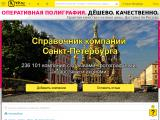 yellow-pages.ru