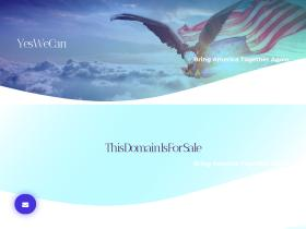 yeswecan.org