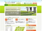 yoshinogolf.co.jp