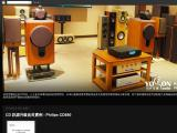 yosonaudio.blogspot.tw