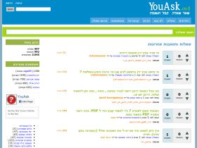 youask.co.il