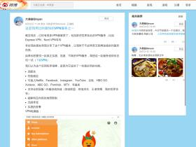 yourfreetelevision.com