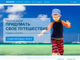 youroute.ru